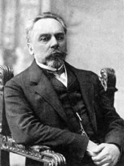 Леонид Ефимович Голубинин