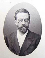 Шервинский В.Д.